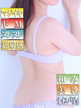 天海琴音-image-(3)