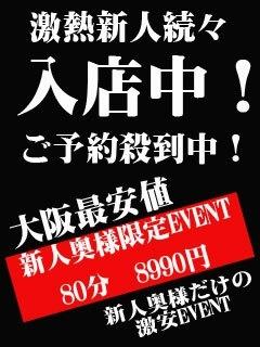 みゆき-image-(3)