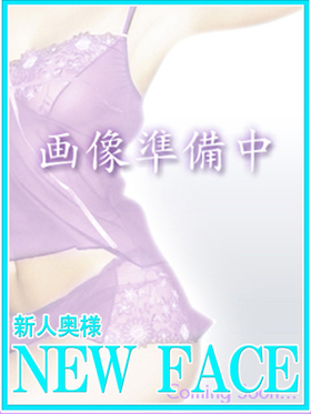 ちこ-image-1