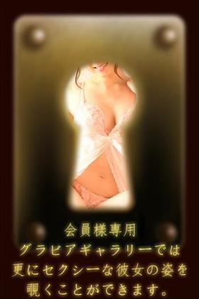 雪城 玲奈-image-(4)