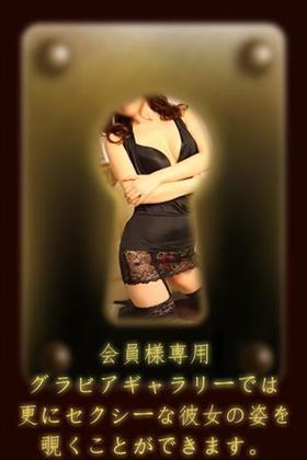 一之瀬 楓-image-(4)