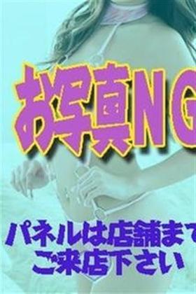 宮崎もえ-image-1