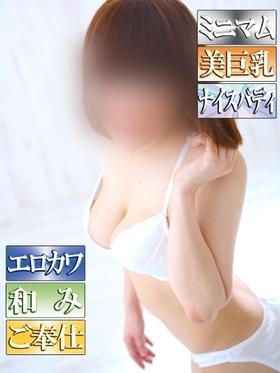 渡辺咲-image-(2)